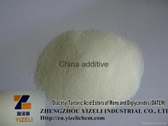 buy food additivediacetyl tartaric acid esters of mono-and diglycerides(DATEM)