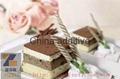 best price china additive Polyglycerol Esters of Fatty Acids (PGE) 2