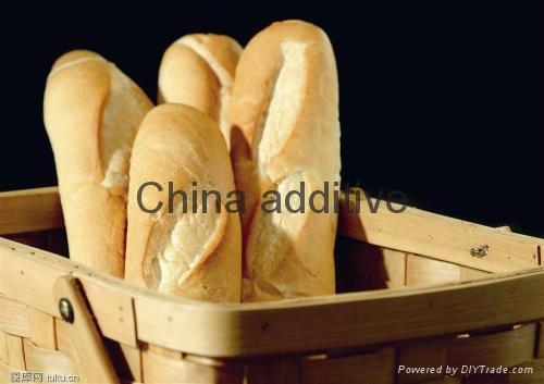 PROVIDE CHINA food additive(DATEM 100) 4