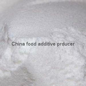 cake gel partner distilled monoglyceride from china  3