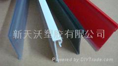PVC雙色價格條xtw-002