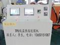 TPU熱熔膠膜設備