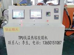 TPU流延膜机