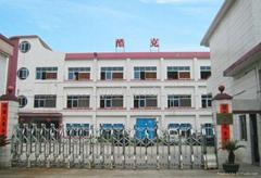 Dongguan Teamlead Neoprene Products Co.,Ltd