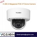 IK10 3x Motorized zoom Lens H.265 4 Megapixel POE IP Dome Camera 1