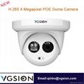 H.265 4 Megapixel POE Dome Camera 3.6 mm