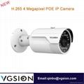 H.265 4 Megapixel POE IP Camera 3.6 mm