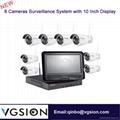 8 Cameras Surveillance System with 10