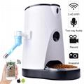 Network Pet Feeder with Water Dispenser