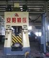 numerical control hydraulic die forging