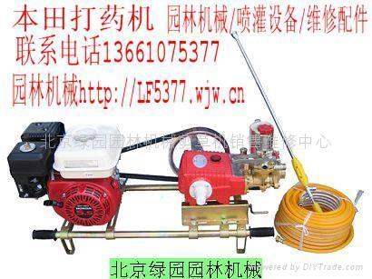 园林机械 5