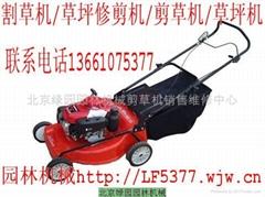 北京良鄉綠園園林機械經營部