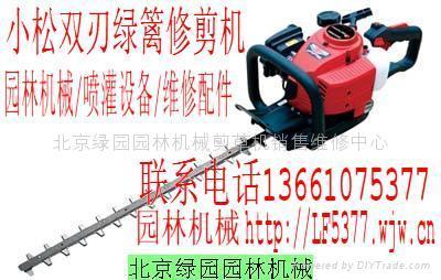國產打草機園林機械 3