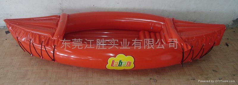 充氣船 3