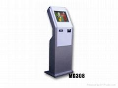 MG308 Information Kiosk