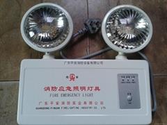 供應消防應急照明燈
