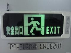供應消防應急標示燈