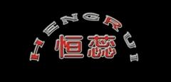 上海恒蕊机电设备有限公司