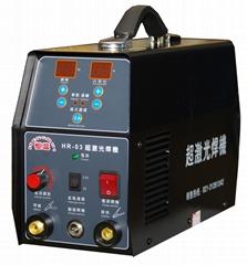 薄板冷焊机恒蕊不锈钢焊接机