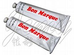Bon Marque  不滅印油