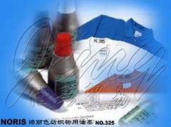 NORIS諾麗色NO.325織物、布料印油