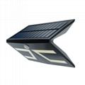 新款大功率LED太阳能庭院壁灯