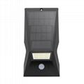 超亮LED新农村家用太阳能户外