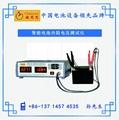 智能电池内阻电压测试仪