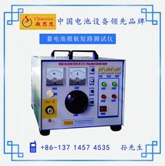 鉛酸蓄電池極板短路測試儀/絕緣電阻測試儀