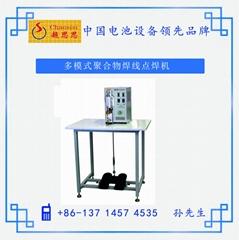 多模式聚合物加線點焊機SWA-1368 不用焊錫線 省人工