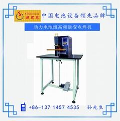 动力电池组桌面式微电脑高频逆变点焊机