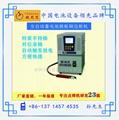 聚合物電池加保護板手持點焊機