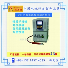聚合物电池加保护板手持点焊机