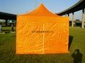 折疊帳篷  1