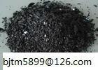 Sell Black silicon carbide