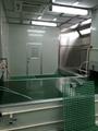 水濂式噴漆櫃 2