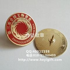 北京文物局会议纪念徽章