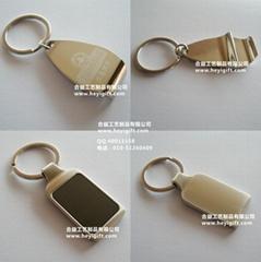 北京金屬鑰匙扣