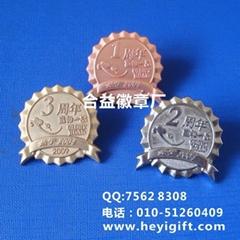 Company LOGO badge