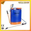 Knapsack Hand Sprayer MT-105