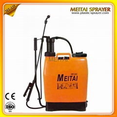 Agricultural Sprayer 20L