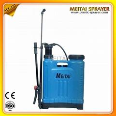 Agricultre Sprayer MT-123