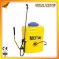 15L Knapsack Sprayer agricultures CP15 type 1
