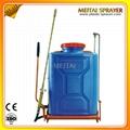 Knapsack Sprayer MT-112