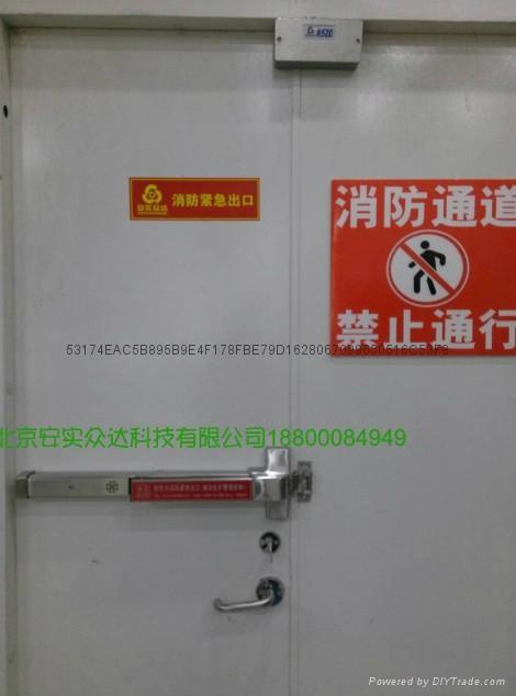 消防锁 2