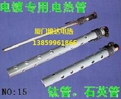 電鍍用石英加熱管