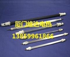 石英電熱管
