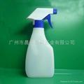 清洁液喷瓶
