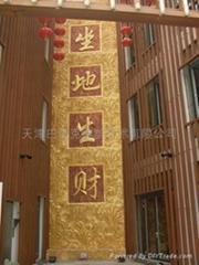 供應天津玻璃鋼雕塑公司