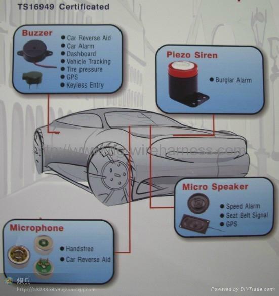 WIREHARNESS/汽車蜂鳴器線組 1